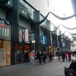 Herontdek Eindhoven als winkelstad