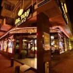 Casino in Eindhoven